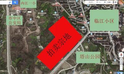 新城控股4.5亿元落子城南新区 内江吾悦广场正式敲定