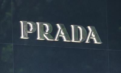 Prada加速布局中国线上渠道 旗下品牌陆续入驻寺库、京东