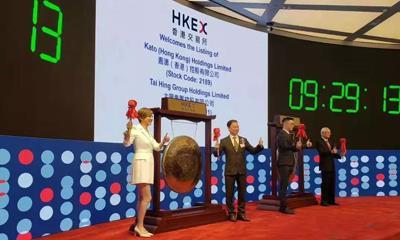 香港餐饮太兴集团上市 在香港和内地开出了190多家分店