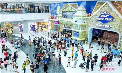 """将华南最大室内滑雪场""""搬进""""mall,广州融创茂携160+品牌开业"""