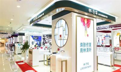 中国品牌如何向高端突围?林清轩公开分享了这些干货!