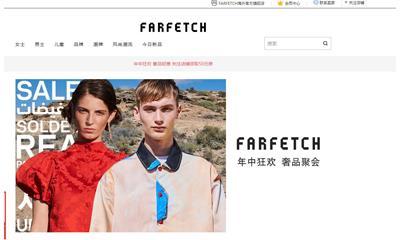 奢侈品电商Farfetch入驻京东开设旗舰店 双方合作继续深化