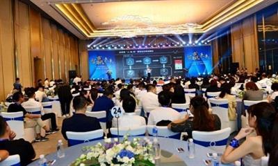 步步高五大全新智慧商业综合体发布 300家品牌商齐聚