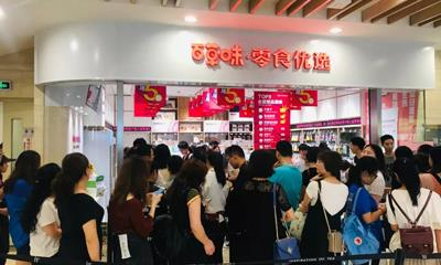 百草味首家门店亮相杭州湖滨银泰in77 今年计划开10家店