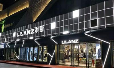 业绩再创新高的LILANZ 对人、货、场都做了什么?