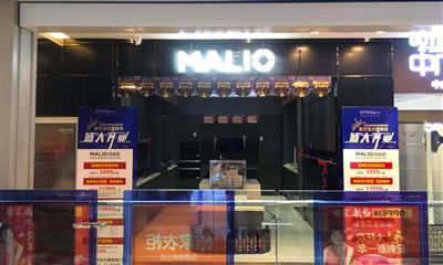 MALIO全国首店落户云南大理 提供高品位厨房生活