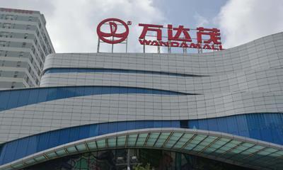 11大主次力店、超200品牌 上海青浦万达茂6月22日正式开业