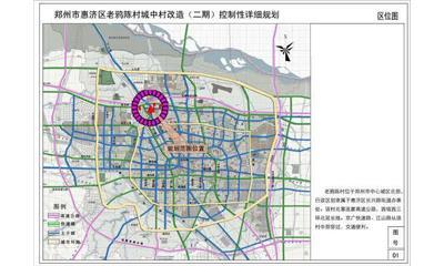 郑州多个城中村控规:惠济老鸦陈商业综合体相当于1.7个郑州宜家