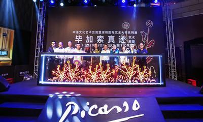 深圳万象城毕加索真迹艺术展于6月23日启幕