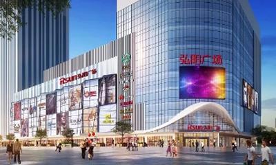 烟台芝罘弘阳广场6月28日开业 鲁信影城、Fun Zone等进驻