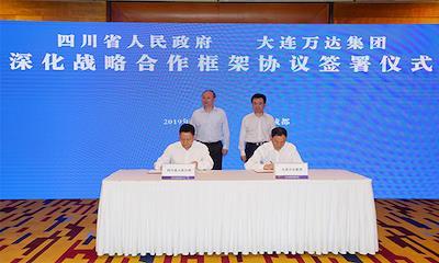 签约不断!万达再投1100亿在四川新建20个万达广场