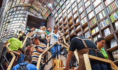 钟书阁北京首店落地海淀 营业面积达到660平方米