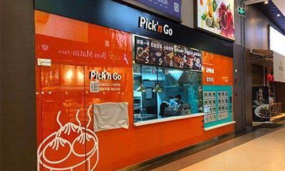 盒马鲜生将开新便利店Pick'n Go 计划下周一开业