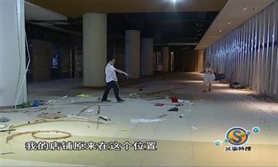 """好银坊珠宝店离奇""""消失""""? 佛山恒福国际商业中心""""强行""""撤场"""