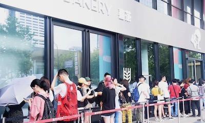 杭姐周报 | GXG港交所上市;喜茶杭州首家热麦店国大开业…