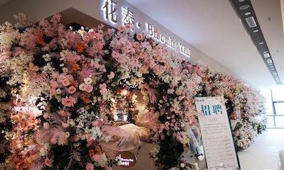 浙江5月大事件:金沙印象城对外亮相;男装GXG港交所上市…