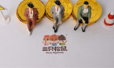 三只松鼠发布招股意向书 预计6月12日在深交所挂牌交易