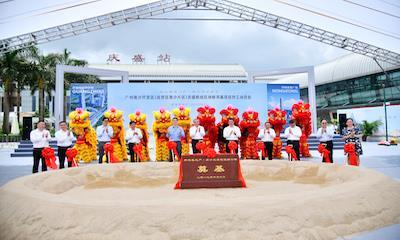投资60亿!新鸿基地产广州南沙庆盛TOD项目正式开工