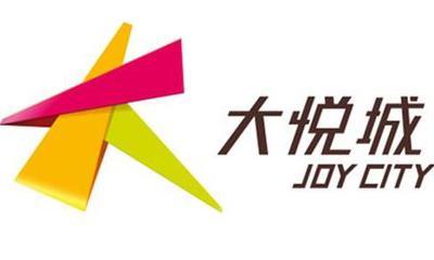 发力布局天津区域 大悦城以13.46亿收购中北镇一项目
