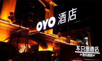 "OYO""斗""华住:中端酒店崛起后 下个瑞幸、星巴克之争?"