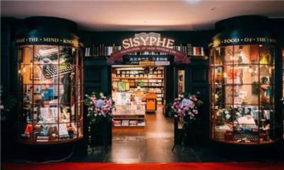 实体书店都在死  为什么西西弗们能活?