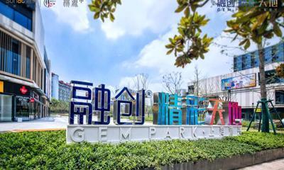 融创·精彩天地-上海浦兴6月30日开业 谭鸭血、永辉mini等进驻