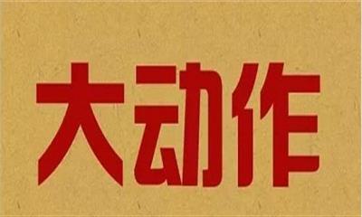 2019上半年湖南商业地产十大事件!
