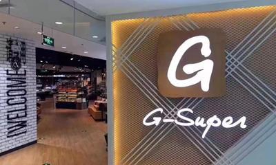 """绿地G-Super推出卫星仓 欲借""""一店拖N仓""""做透1.5公里客群"""