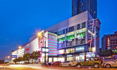 """五一商圈竞争持续加剧 长沙首家购物中心选择这样""""突围"""""""