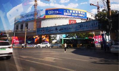 """原郑州百盛商场改建""""大乐城"""" 欲成为二七商圈新地标"""