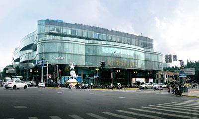 签约第一太平戴维斯 星空广场开启社区商业转型