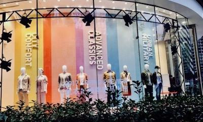 优衣库母公司前三季度收益1157亿元,再创历史最好业绩