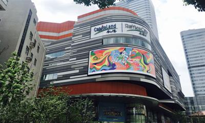 长宁来福士开业两周年:品牌调整率约40% 盒马、NIKE等新主力店将亮相