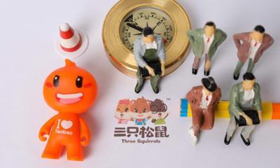 三只松鼠7月12日在深交所上市 拟募资60亿人民币