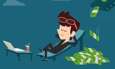 追求自我的月光族们:你的财务自由处于哪个段位呢?