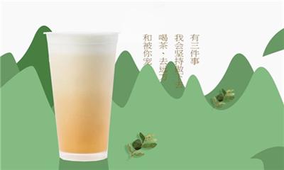 茶饮品牌抢滩武汉  R&B巡茶武汉首店7月16日开业