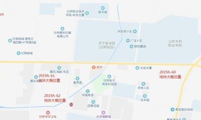日照银座梦时代购物中心地块摘牌 预计2021年6月开业