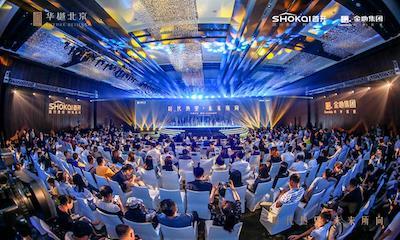 首开金地祭出2019年王牌,颠覆者华樾北京耀世亮相