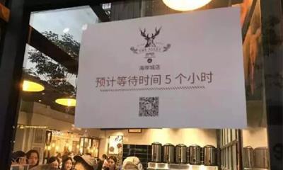 网红奶茶鹿角巷又关店 深圳海岸城店即将关闭