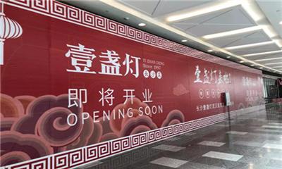 迈出扩张第一步长沙网红餐厅壹盏灯武汉首店来袭