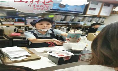 """长沙茶饮市场再添""""猛将"""" 喜茶首店推出多款特色限定"""