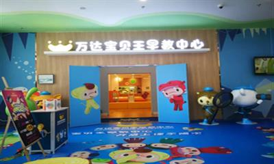"""福州购物中心儿童业态:教育培训成热门 儿童医疗、书店""""现身"""""""