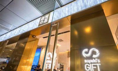 2019年上半年70家品牌首进武汉 华为授权体验店Plus、Meland为全国首店