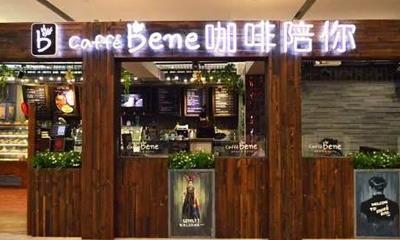 韩系咖啡败走中国 万亿市场为什么韩系咖啡失去先发优势?