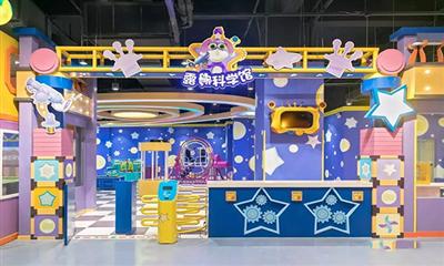 用科技链接儿童娱教 恒信东方嘉年华推新型产品