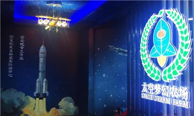 """万达商业体验升级""""新标签"""" 中国首个都市太空农场即将亮相"""