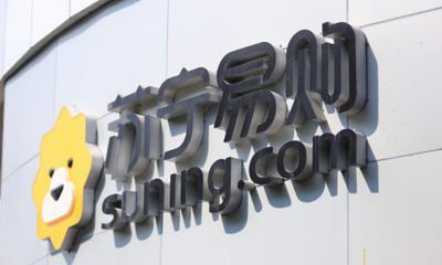 北京慈云寺苏宁易购广场2.0拟7月26日正式开业