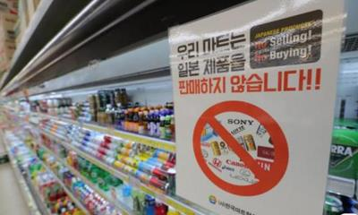 韩国人抵制日货潮蔓延