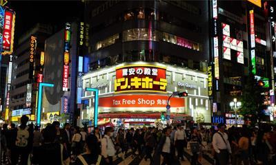 """靠""""不规矩""""取胜的杂货铺唐吉诃德 在香港开出首店"""