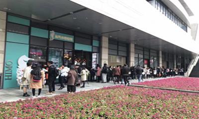 海马体照相馆福州再增一店 选址仓山万象里